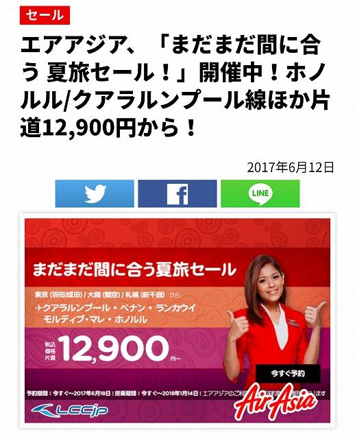f:id:yukihiro0201:20170702124713j:plain