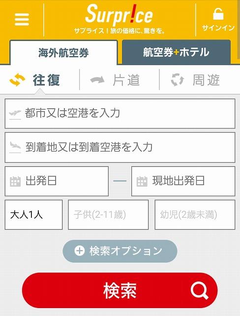 f:id:yukihiro0201:20170702125502j:plain