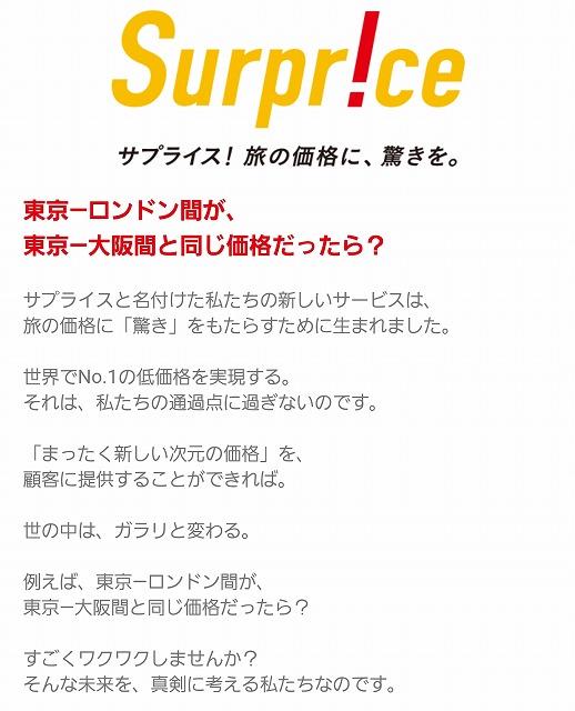 f:id:yukihiro0201:20170702125755j:plain