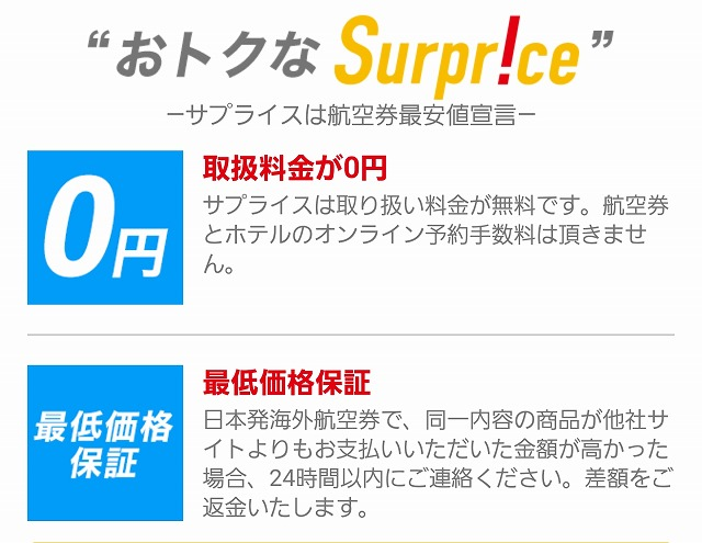 f:id:yukihiro0201:20170702130609j:plain