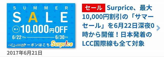 f:id:yukihiro0201:20170702130958j:plain