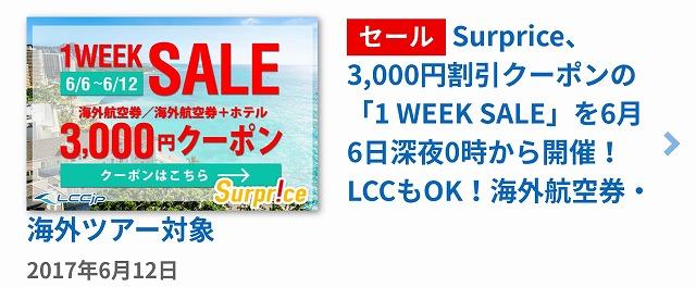 f:id:yukihiro0201:20170702131528j:plain