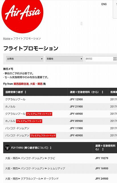 f:id:yukihiro0201:20170702132450j:plain