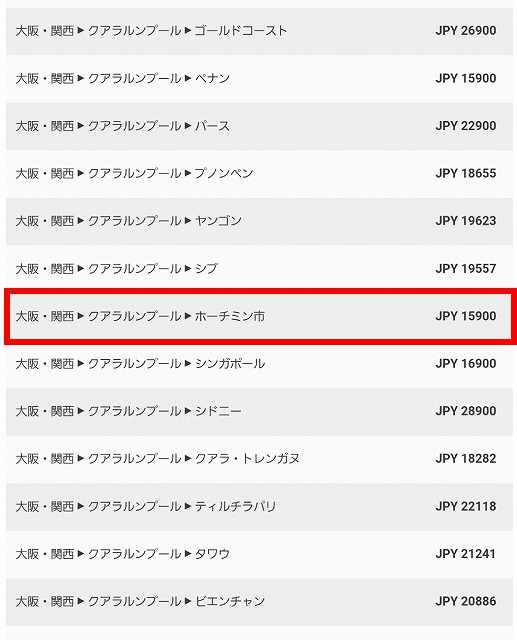 f:id:yukihiro0201:20170702132646j:plain