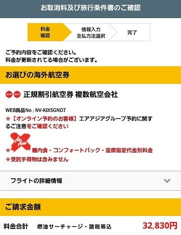 f:id:yukihiro0201:20170702133058j:plain