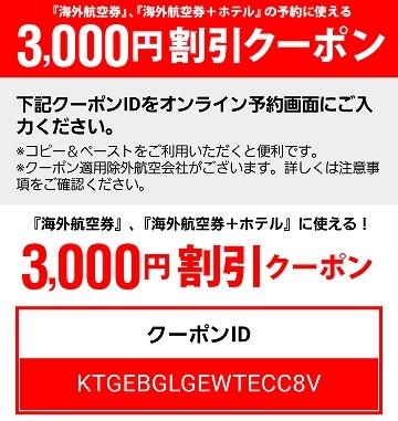 f:id:yukihiro0201:20170702134530j:plain