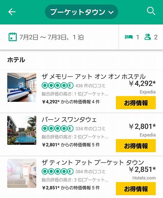 f:id:yukihiro0201:20170703005059j:plain