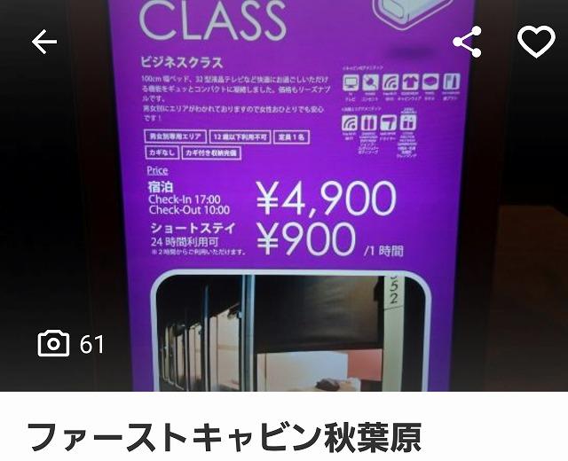 f:id:yukihiro0201:20170703010413j:plain