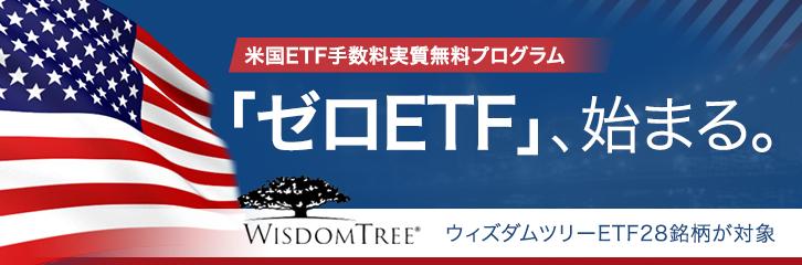 f:id:yukihiro0201:20170705235754p:plain