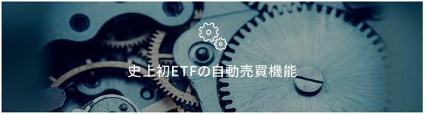 f:id:yukihiro0201:20170705235827j:plain