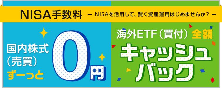 f:id:yukihiro0201:20170706001141p:plain
