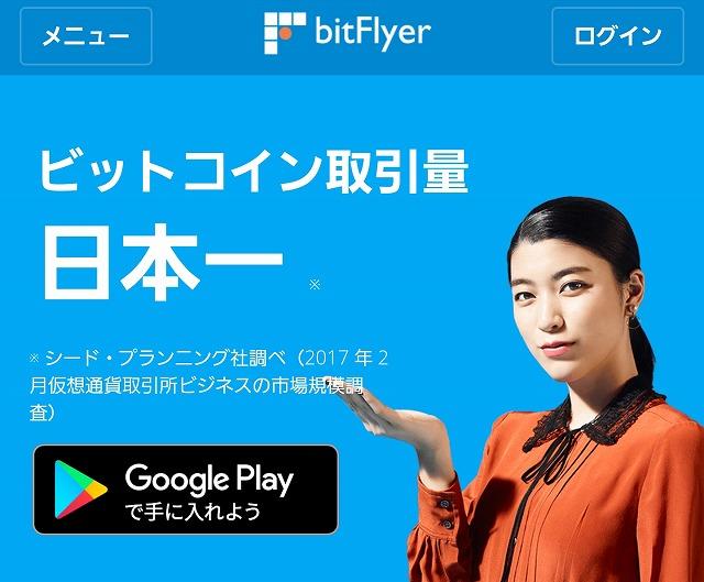 f:id:yukihiro0201:20170712083531j:plain
