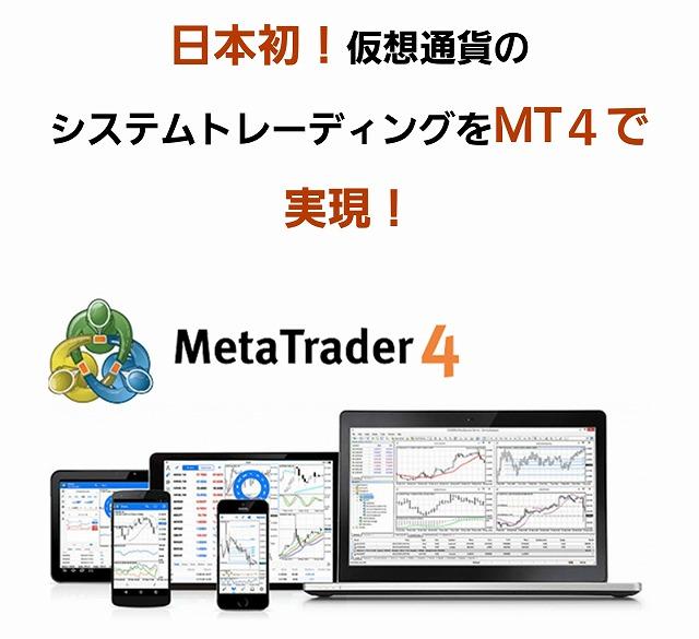 f:id:yukihiro0201:20170712084103j:plain