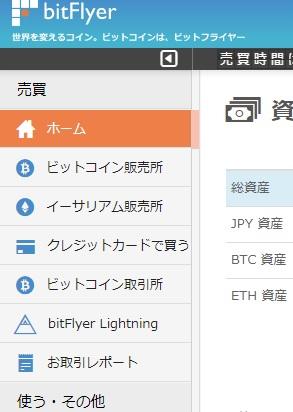 f:id:yukihiro0201:20170712093823j:plain