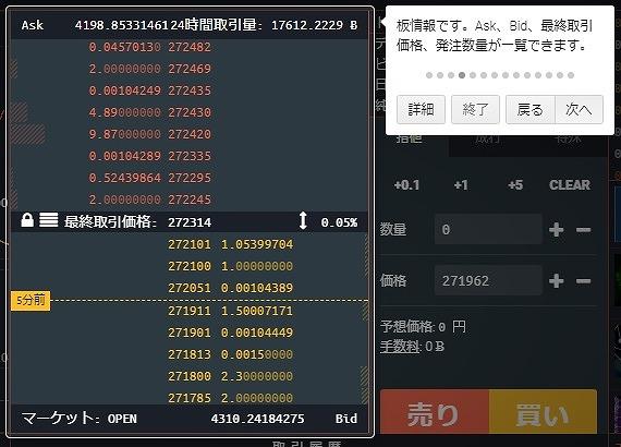 f:id:yukihiro0201:20170712100718j:plain