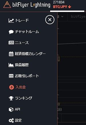 f:id:yukihiro0201:20170712101301j:plain