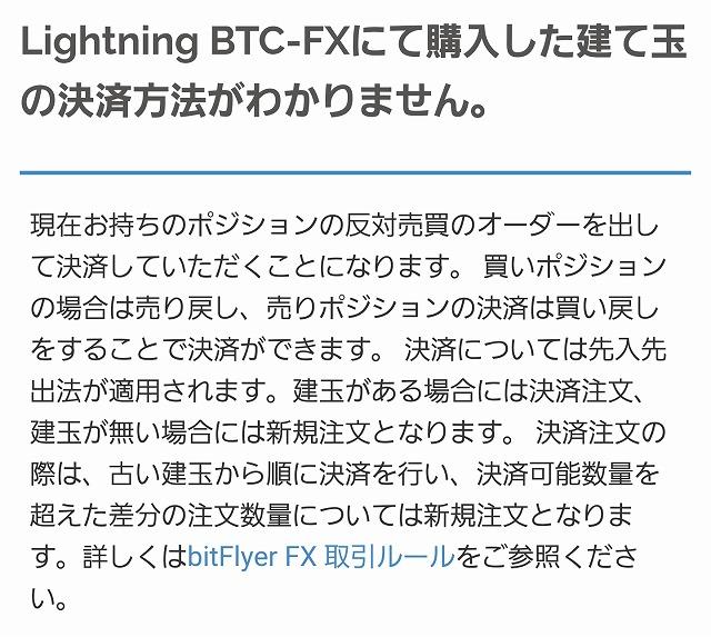 f:id:yukihiro0201:20170712105140j:plain