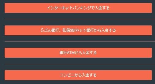 f:id:yukihiro0201:20170712184853j:plain