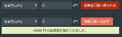 f:id:yukihiro0201:20170712185047j:plain