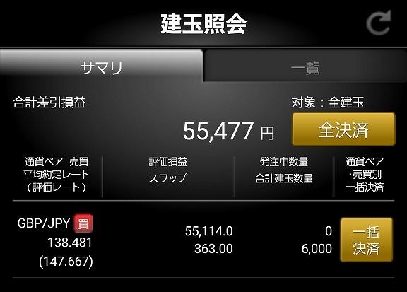 f:id:yukihiro0201:20170713104856j:plain