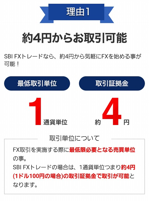 f:id:yukihiro0201:20170714002917j:plain