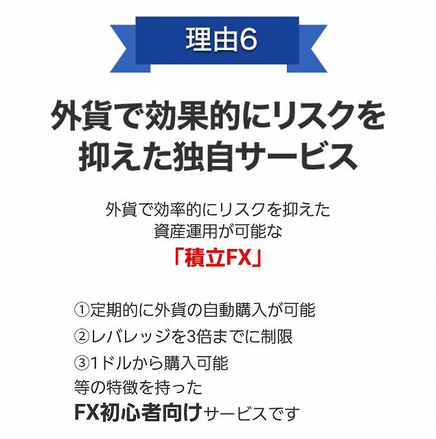 f:id:yukihiro0201:20170714003031j:plain