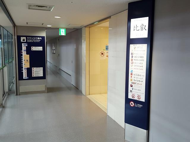 f:id:yukihiro0201:20170716062541j:plain