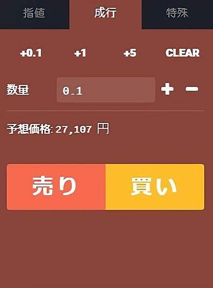 f:id:yukihiro0201:20170724100204j:plain