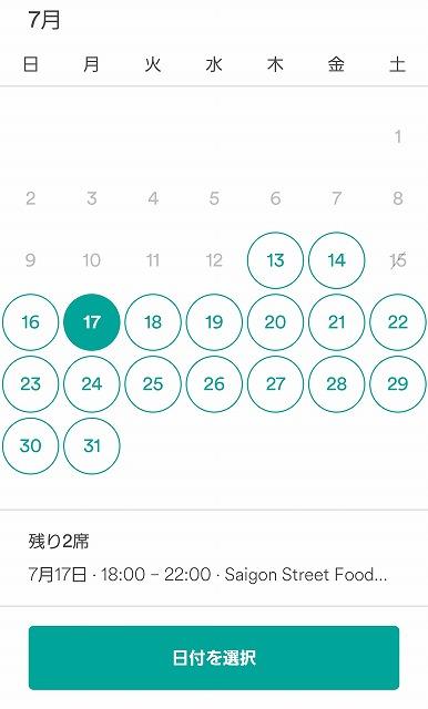 f:id:yukihiro0201:20170724204333j:plain