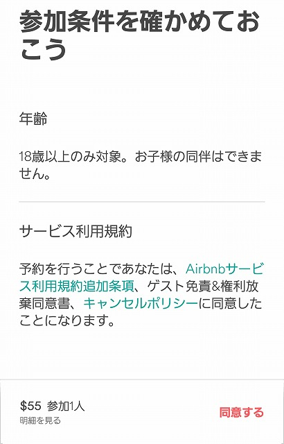 f:id:yukihiro0201:20170724204801j:plain