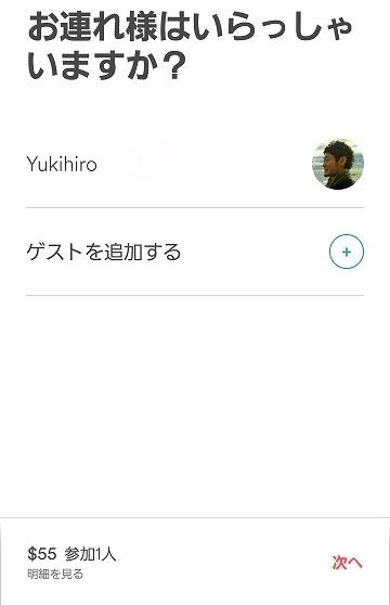 f:id:yukihiro0201:20170724210341j:plain