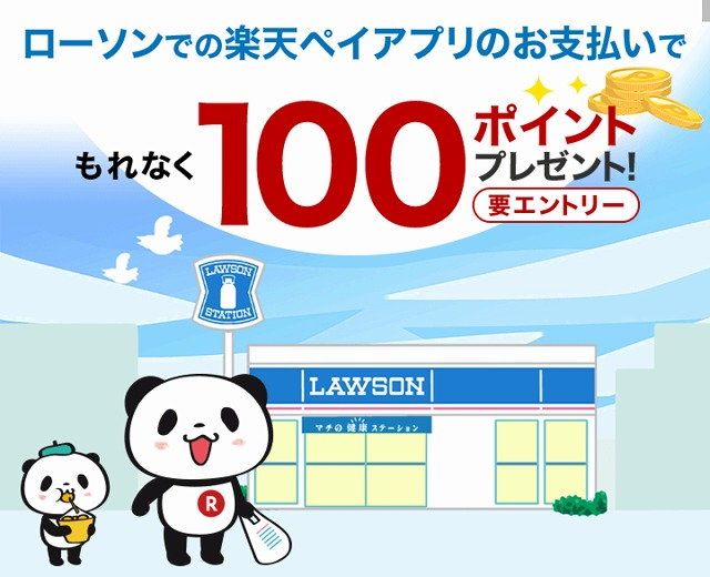 f:id:yukihiro0201:20170807185418j:plain