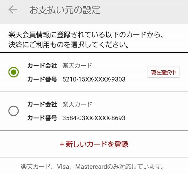 f:id:yukihiro0201:20170807190829j:plain