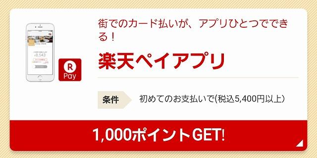 f:id:yukihiro0201:20170807190926j:plain