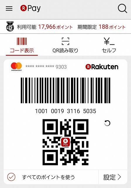 f:id:yukihiro0201:20170807191323j:plain