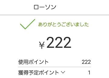 f:id:yukihiro0201:20170807191617j:plain