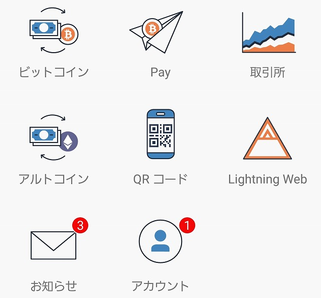 f:id:yukihiro0201:20170811003139j:plain