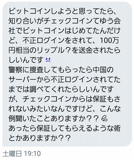 f:id:yukihiro0201:20170815162905j:plain