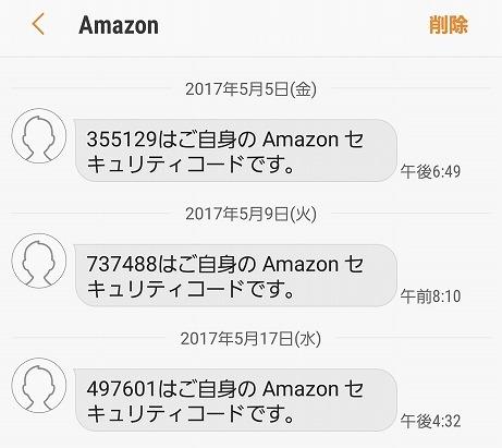 f:id:yukihiro0201:20170815172521j:plain