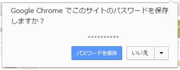 f:id:yukihiro0201:20170819130033j:plain