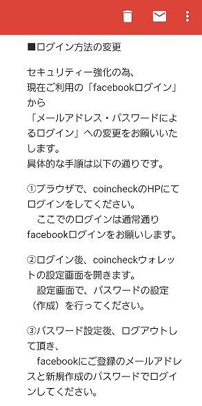 f:id:yukihiro0201:20170819132133j:plain
