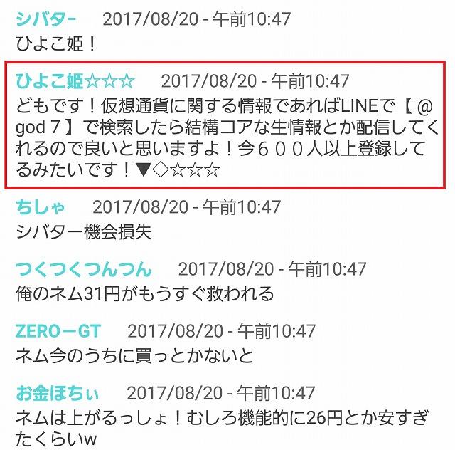 f:id:yukihiro0201:20170820110251j:plain