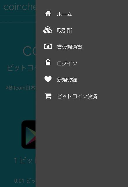 f:id:yukihiro0201:20170822194823j:plain