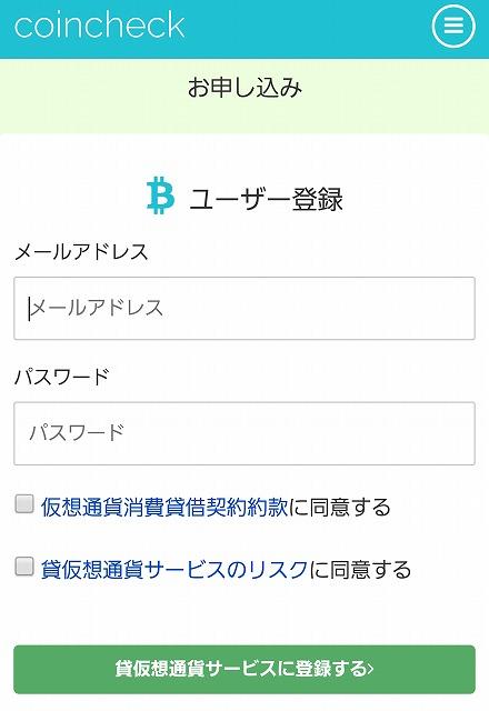 f:id:yukihiro0201:20170822195244j:plain