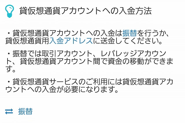 f:id:yukihiro0201:20170822195403j:plain