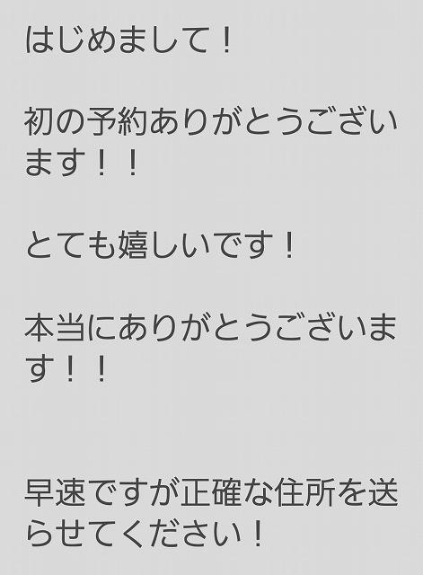 f:id:yukihiro0201:20170826142752j:plain