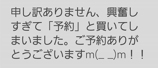 f:id:yukihiro0201:20170826142818j:plain