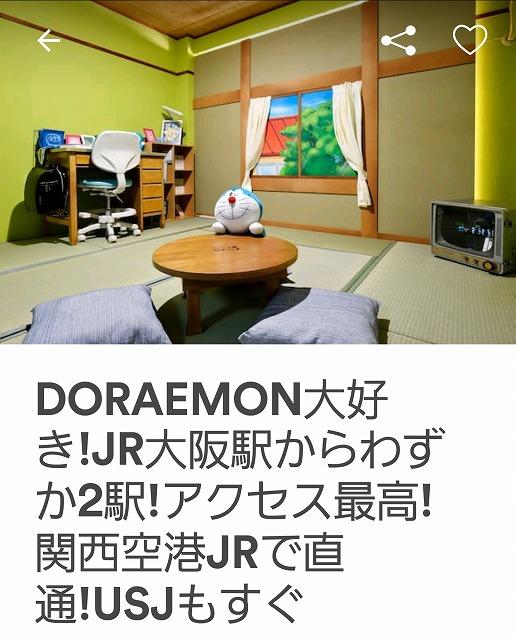 f:id:yukihiro0201:20170826143850j:plain