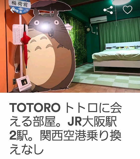 f:id:yukihiro0201:20170826143918j:plain