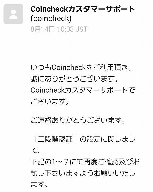 f:id:yukihiro0201:20170826195635j:plain